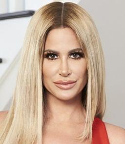 TV Star Kim Zolciak-Biermann