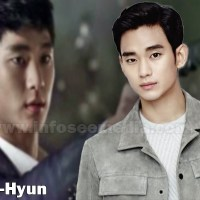 Kim Soo-Hyun : Height, weight, age girlfriends, cars, net worth and more