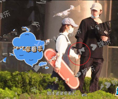 Shen Yue and Sun Ning were spotted holding their hands