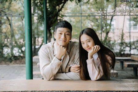 Park Hae Soo dating