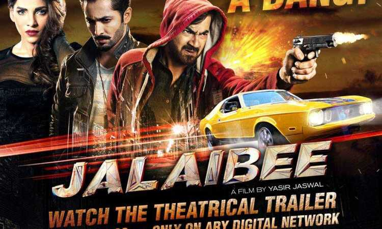 ARY-Films-Jalaibee-Movie