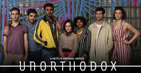 Tamar Amit Joseph plays Yael in the Netflix series Unorthodox.
