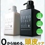 サロン開発の人気のスカルプシャンプー、育毛剤が20~25%OFF! ~11/20まで