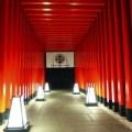 The Ryokan Tokyo 湯河原