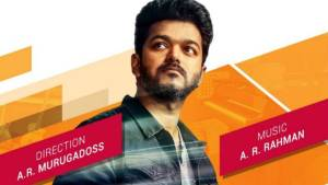 Vijay's Sarkar Audio to Hit the Stores on October 2nd!