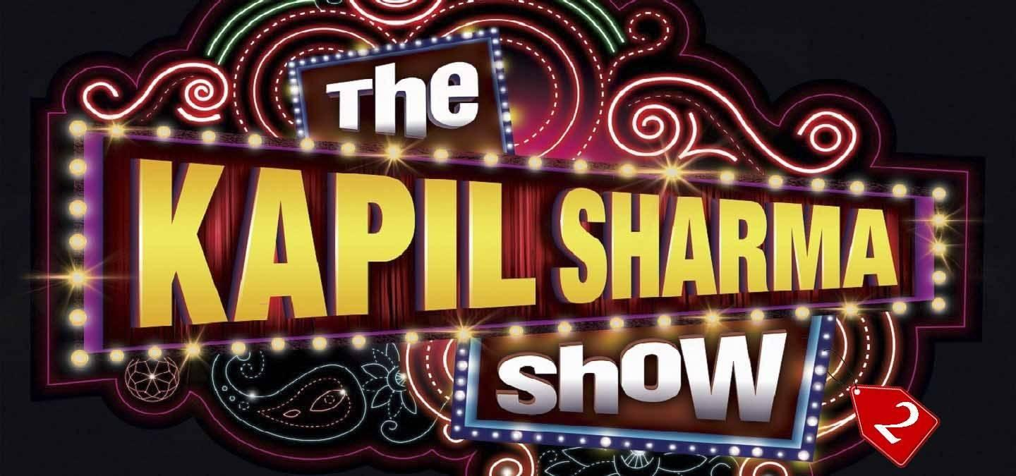 The Kapil Sharma Show Season 2 Release Date, Cast, Host, Timing, Guests