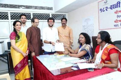Aditya Thackeray submits her nomination statement to her parents