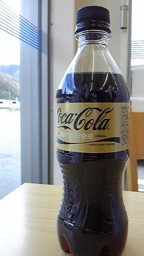 Coka Cola zero free