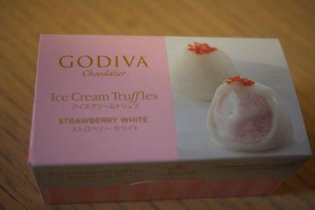 ゴディバ アイスクリームトリュフ ストロベリーホワイト