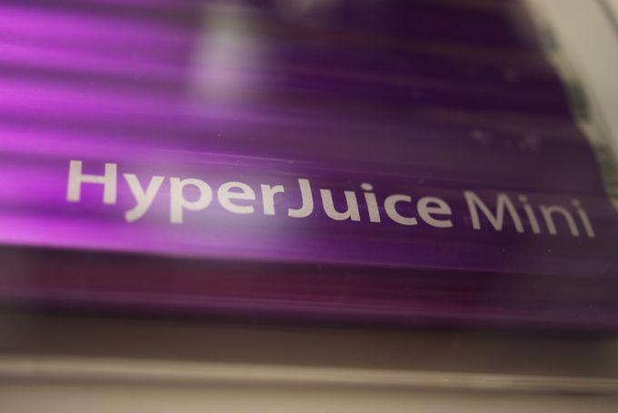 hyperjuice1.jpg