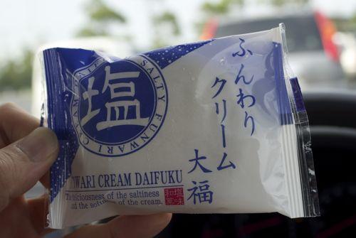 ふんわりクリーム大福