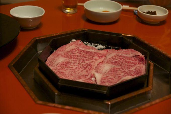 mishimatei2.jpg