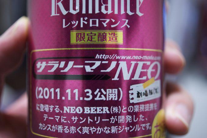 redromance3.jpg