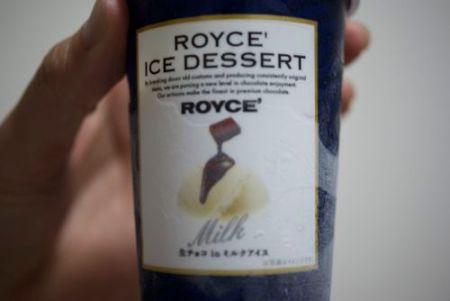 ROYCE' アイス