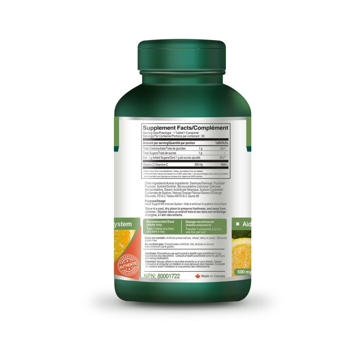 Vitamin C Chewable Orange Flavour