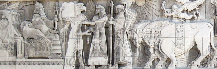 Intercontinental Hotel, Chicago (detail of left part of bas relief), © 2013 Celia Her City