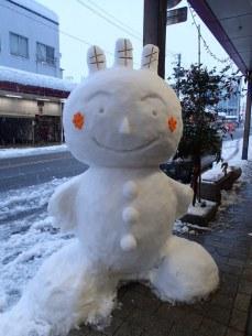 City mascot