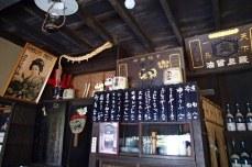 """Kagiya"" bar, built 1856 (interior as appeared in 1970s)"