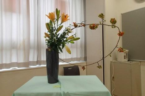 """Ikebana"" Flower Arranging club"