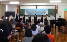 Chorus club