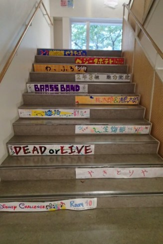 Advertisements on the stairwells
