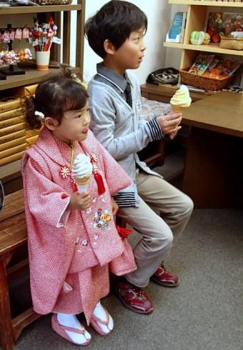 Little Miss Ice cream