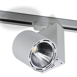 Metro LED Track 2016 mounted - CE Lighting Limited