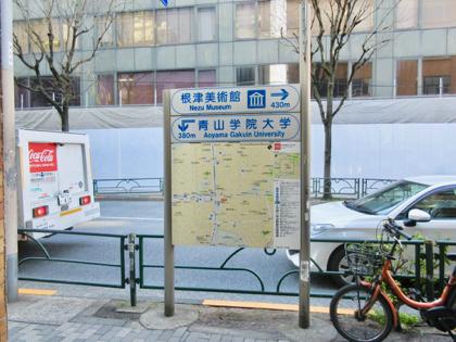表参道駅 A5出口 根津美術館