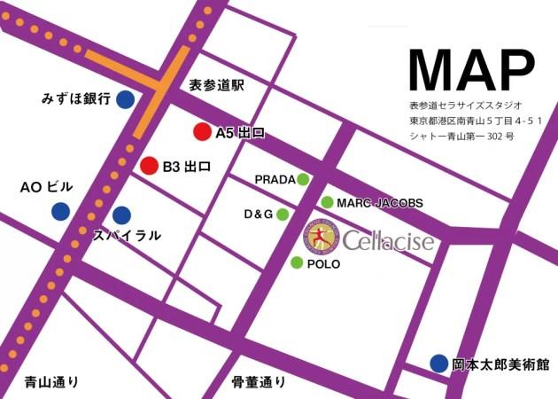 表参道セラサイズスタジオ マップ