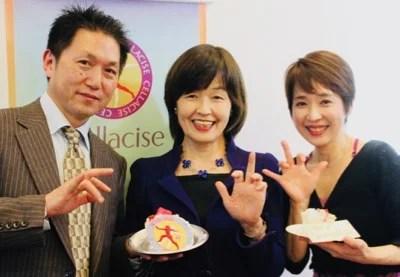 東京大学跡見順子名誉教授が名誉理事に!