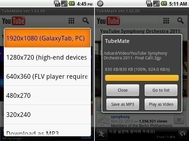YouTube video download on Android phone