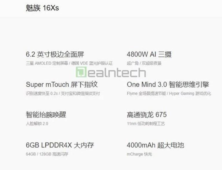 Sforum - Trang thông tin công nghệ mới nhất Meizu-16Xs-specs Cấu hình chi tiết của Meizu 16Xs xuất hiện trước ngày ra mắt: Chip Snapdragon 675, vân tay trong màn hình