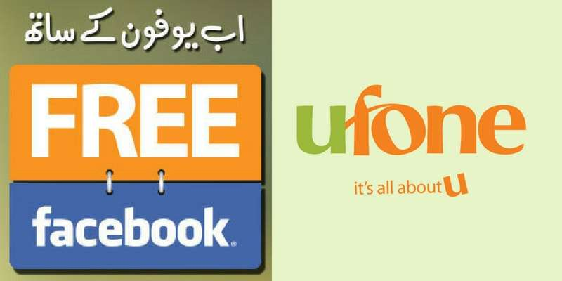 Image result for ufone internet packages articles