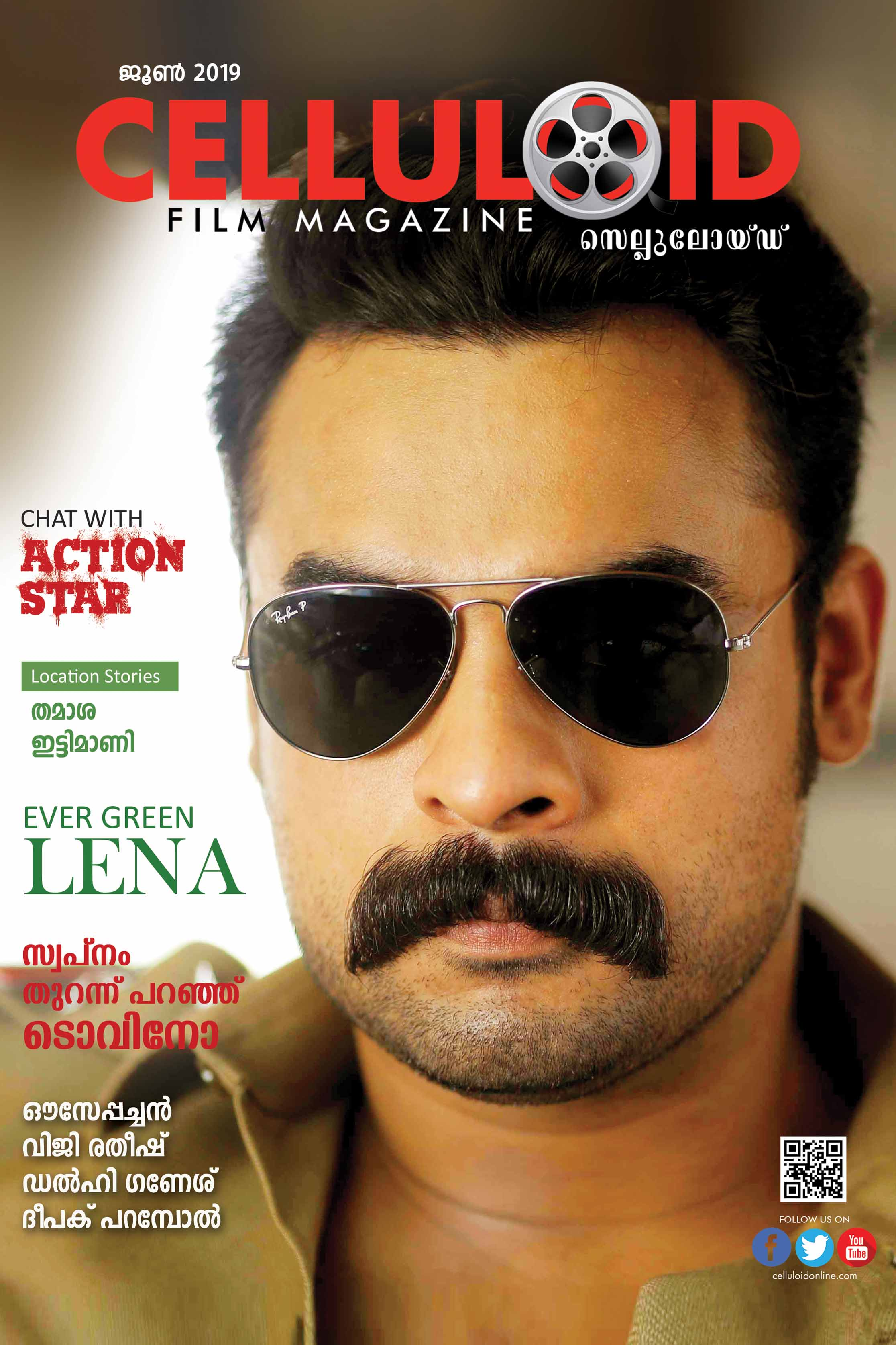 CELLULOID JUNE ISSUE