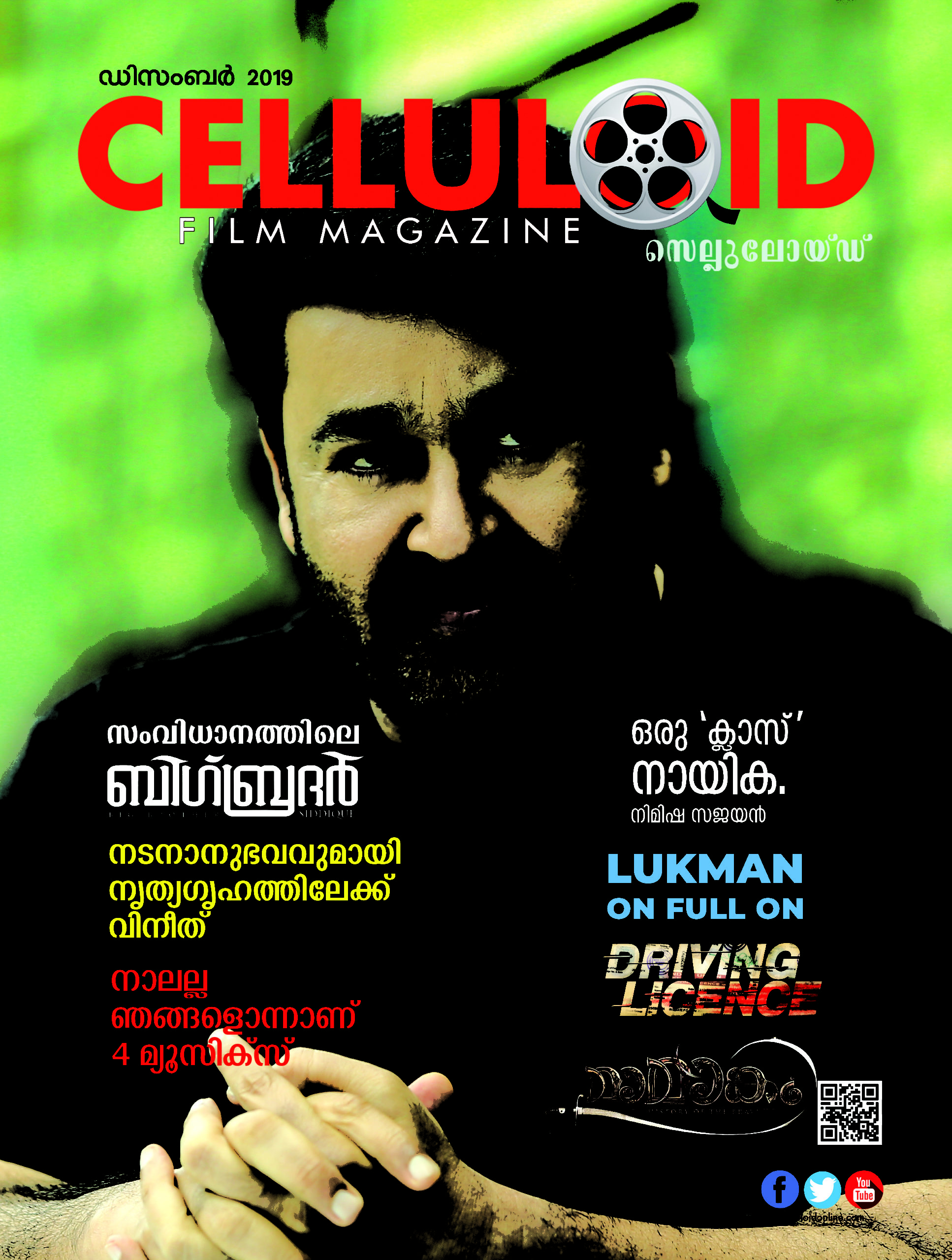 CELLULOID DECEMBER ISSUE