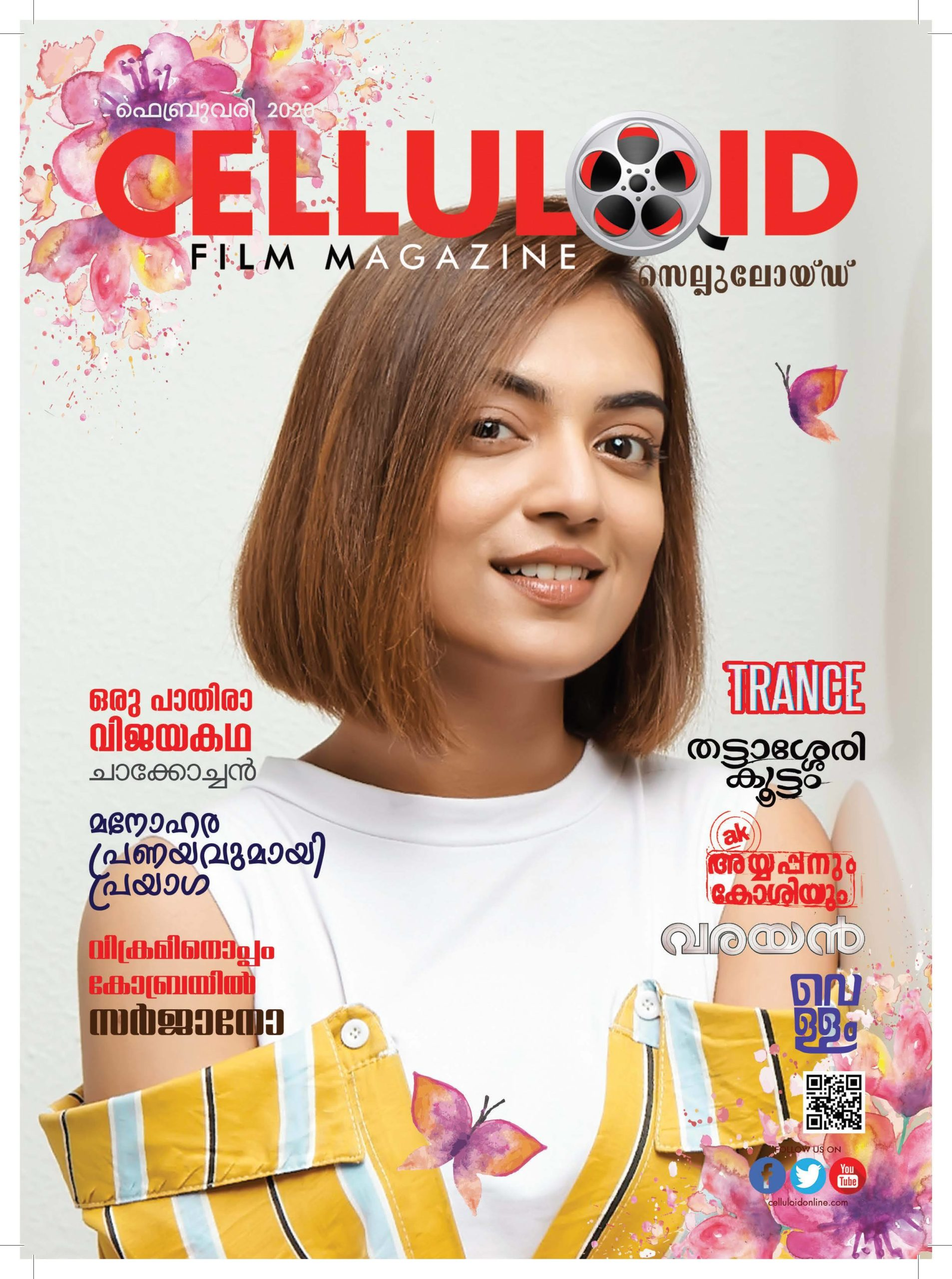 CELLULOID FEBRUARY ISSUE