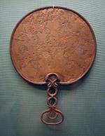 Desborough mirror