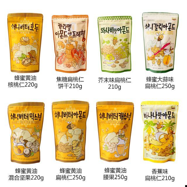 Snack Korea selatan yang wajib anda coba