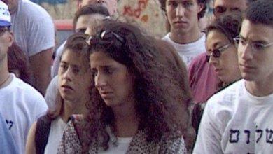 Photo of Diário revisitado 1990-1999 terá lançamento no IMS