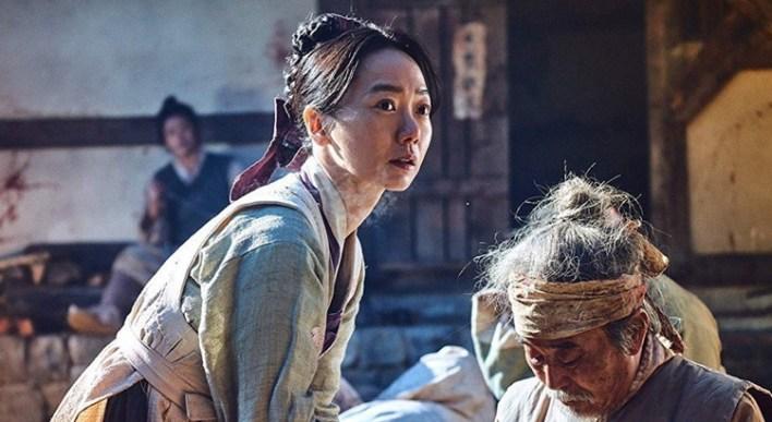 Seo Bi (Doona Bae)