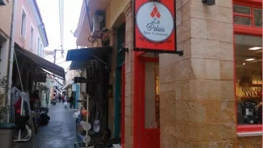 Aegina Sokakları