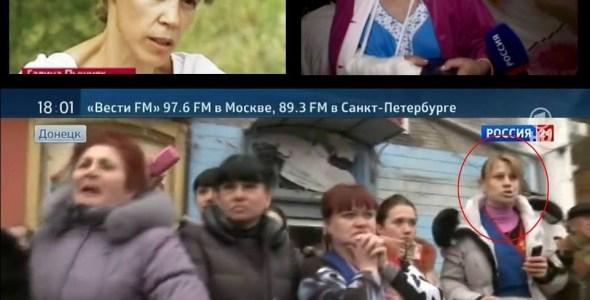 Актриса російського телебачення Галина Пишняк вірно служить фсб росії
