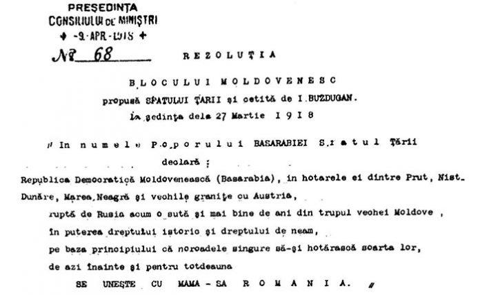 Rezoluția Blocului Moldovenesc referitoare la unirea Basarabiei cu România din 27 martie 1918