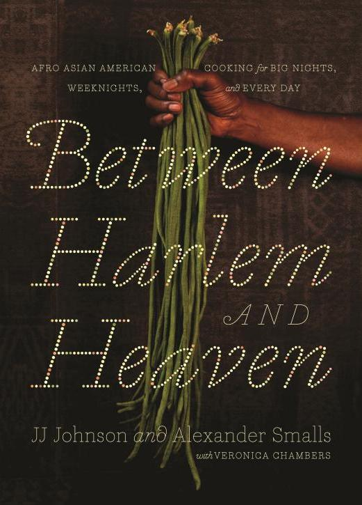 Between Harlem and Heaven Cookbook