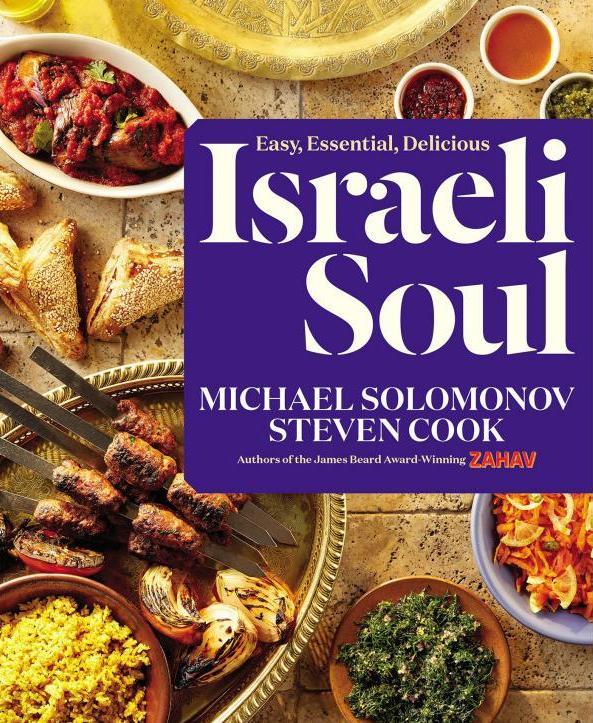 Israeli Soul Cookbook