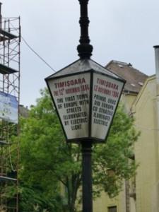 Timisoara Lantern: Timisoara was the first European city lit with electric lights.