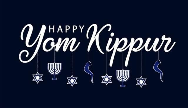 Yom Kippur greeting