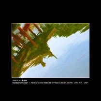 SNAPGRAPH [ 6 / 27 ]