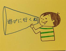 敬老の日に簡単イラストカードを手作りプレゼント!メッセージを一言添えて