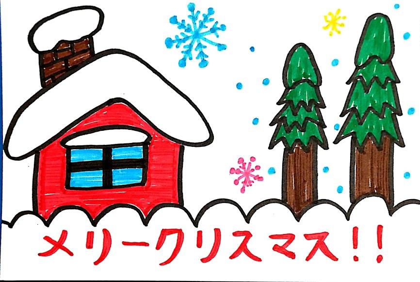 クリスマスカードイラストを手書きで簡単にかわいいサンタフリー画像